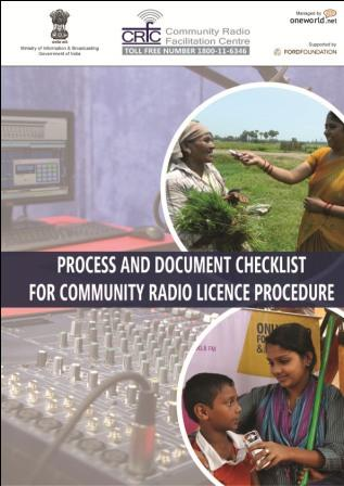 Process and Document Checklist for Community Radio Licence Procedure