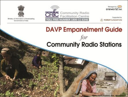 DAVP Empanelment Guide for Community Radio Stations